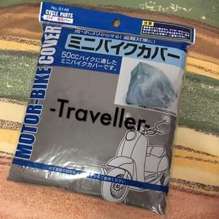 BNIP Motorbike Cover (Instock)