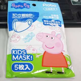3D立體SDC兒童口罩