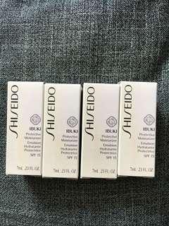 Shiseido Ibuki Protective Moisturizer 7ml