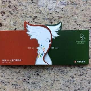 2009香港東亞運動會紀念車票