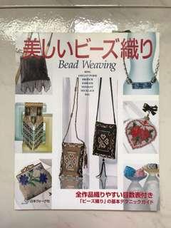 Japanese Bead Loom Patterns