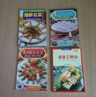 Buku resep import