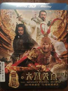 The Monkey King in 3D, blu ray 3D