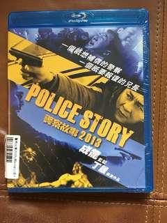 Police Story 警察故事 2013, blu ray