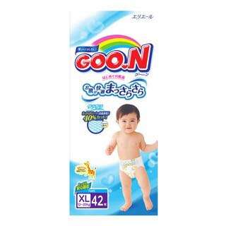 Goon XL Tape Japan Diapers