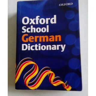 Oxford School German Dictionary