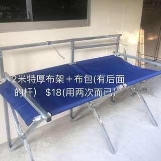 folderable portable table