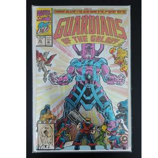 Guardians of the Galaxy #25 (1992)  (Guest-starring Silver Surfer!) Milestone issue! Metallic Foil Cover