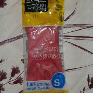 Rubber Gloves / Sarung Tangan Karet untuk Cuci Piring