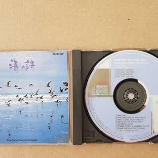 Poetry Of Sea CD