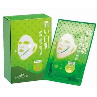 *NEW* SEXYLOOKSuper Moisturizing Duo Lifting 3D Mask 高效保濕雙拉提面膜10入