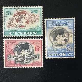 Ceylon / Sri Lanka Stamps
