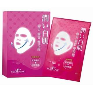 *NEW* SEXYLOOK ntensive Firming Duo 3D Lifting Facial Mask 10 pcs 彈力緊實雙拉提面膜10入