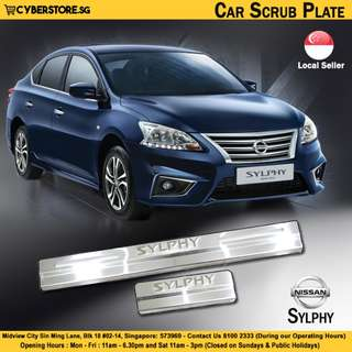 Nissan Sylphy Scuff Plate