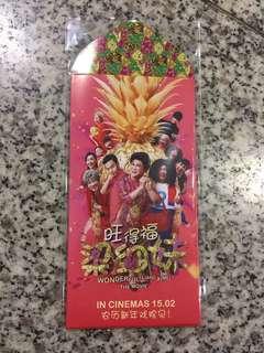 旺得福 Wonderful Liang Ximei Movie Angpow