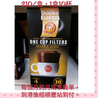 英國💷代購Douwe Egberts One Cup Filters