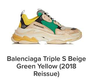 [balenciaga] triple s beige green yellow