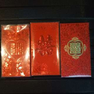 Wedding Red Packet Gatecrash Brothers Sisters