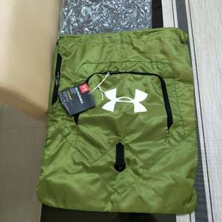 Under Armour Sackpack Green