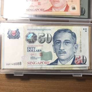 Lucky number 88 note presidential currency Singapore