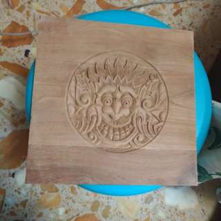 Set of Jambul Floor Board W/ 4 Side Pong