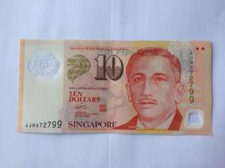Singapore Portrait Series $10 Dollars Banknote GCT Polymer (⭐️ Symbol)