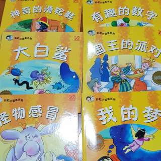 6 chinese reader books