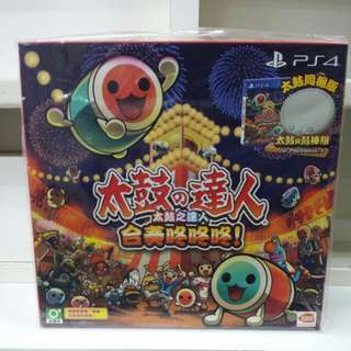 PS4 Taiko No Tatsujin With Drum
