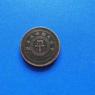 Old China copper Coins large 35mm 2 cents  Rare