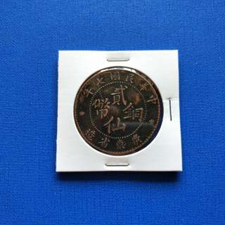 Old China Copper Large Coin 35mm