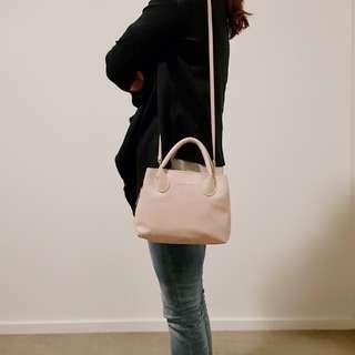 Jill Stuart mini multi-way bag