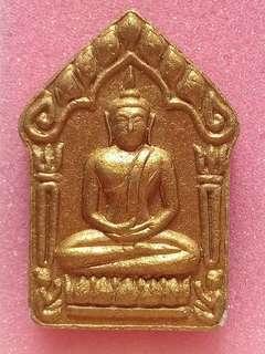 Phra Khun Paen 2551 (LP Sakorn) Wat NongKrub