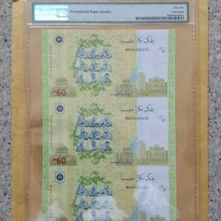 Malaysia RM60 3-in-1 uncut