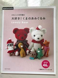 Crochet Lively Bears