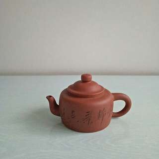 90s Red Zisha teapot mint condition unused