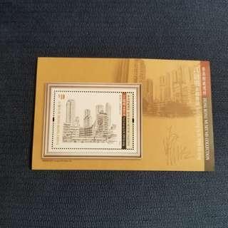 香港館藏選粹「江啟明素描作品」郵票小型張 2016