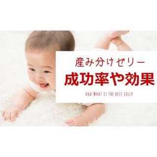 您知道寶寶的性別可以控制的嗎?
