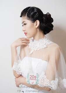 結婚 新娘化妝造型服務