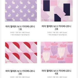 [PO] Innisfree My palette M case