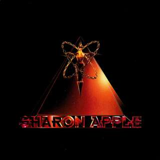 Sharon Apple ‎– The Cream P-U-F CD