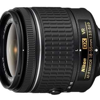 Nikon nikkor 18-55mm f3.5-5.6 G AF-P DX VR II Lens