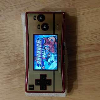 Gameboy Micro 20th Anniversary Edition