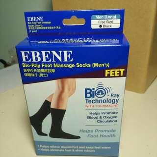 New Men Free Size - EBENE Bio-ray For Massages Socks