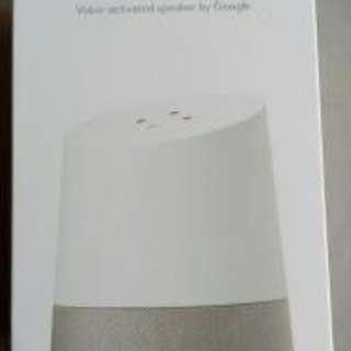 Google Home (Brand New and Packed)