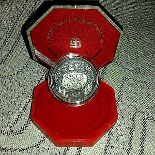 1995 Singapore $10 Silver Piedfoort Proof Coin
