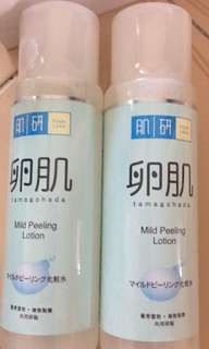 $30 for both Hada Labo mild peeling lotion