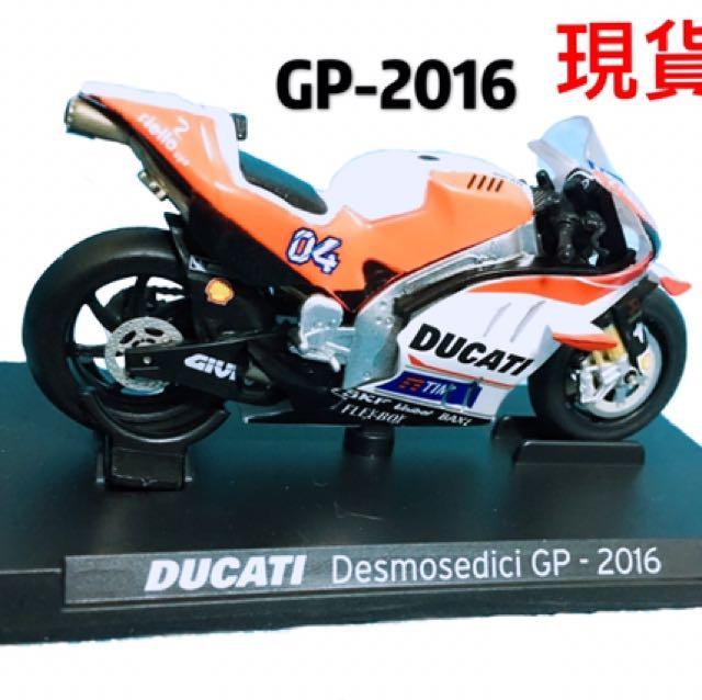 杜卡迪2016重型機車4號摩托車世界大賽系列(現貨)