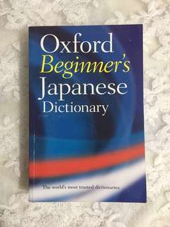 Oxford's Japanese Dictionary - New