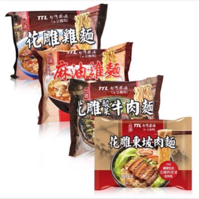 台酒花雕雞麵(效期2018.7,一箱12包)
