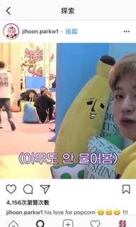 Wanna One同款香蕉公仔